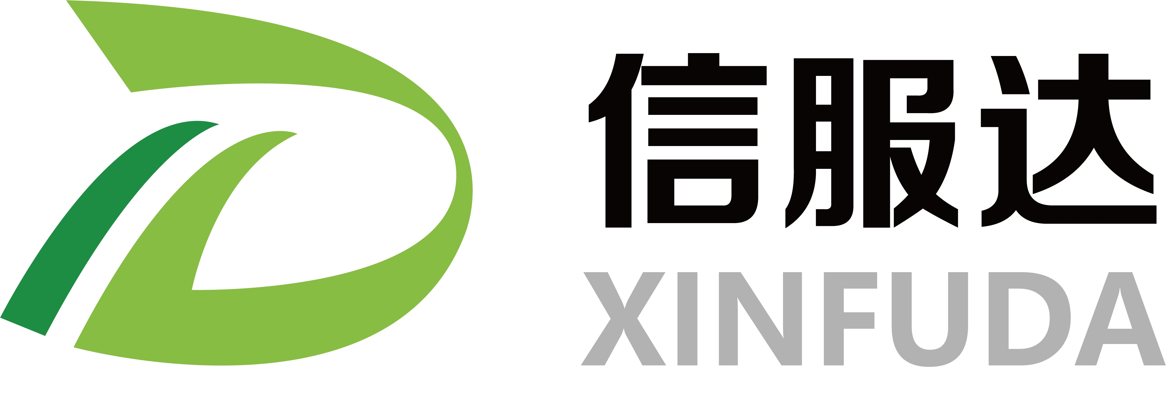 河南信服达科技有限公司