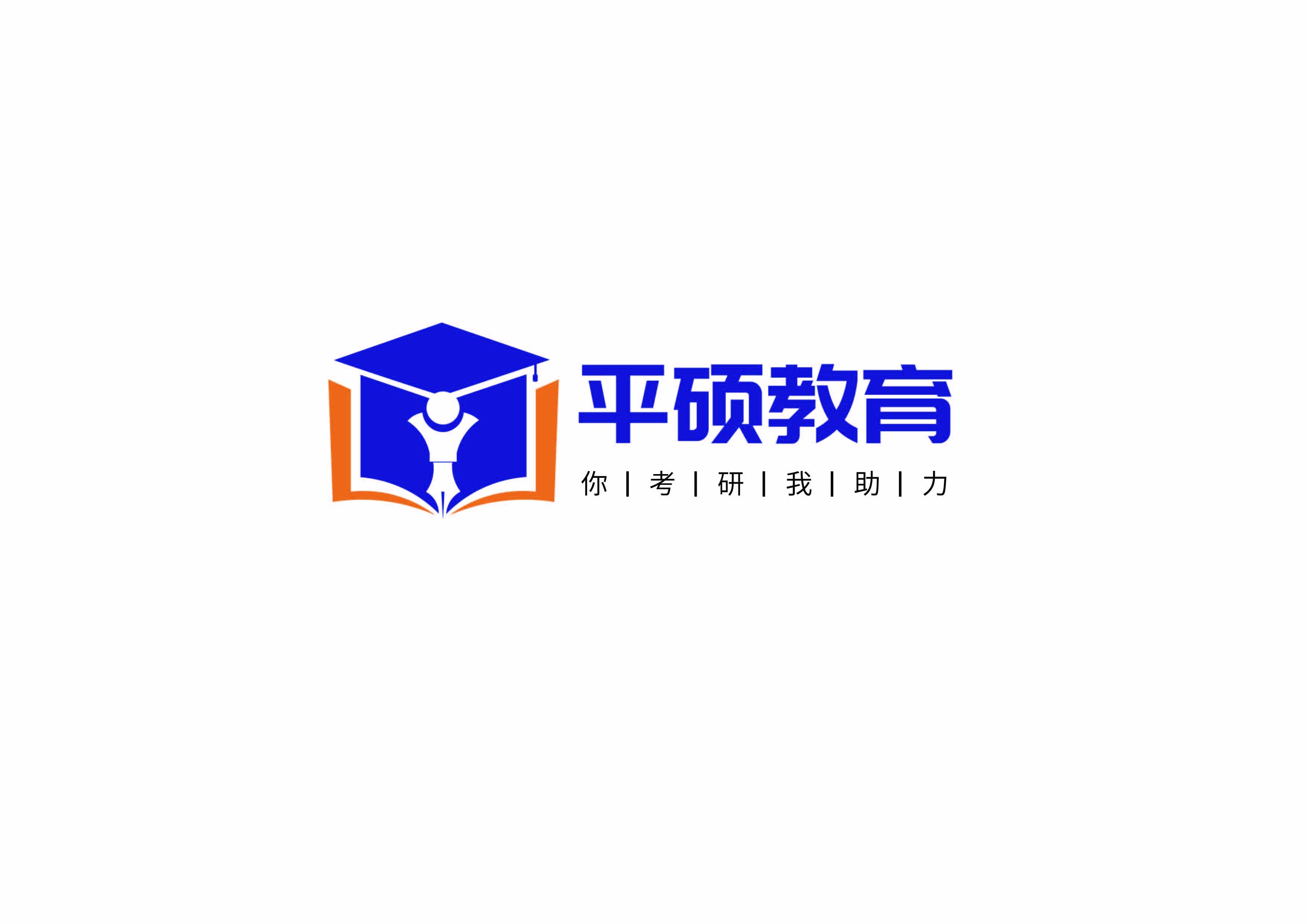河南平硕教育